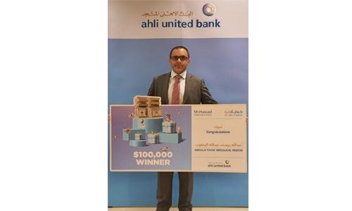 AUB names Abdulla Al Yaqoob MyHassad's second US$100,000 winner for 2021