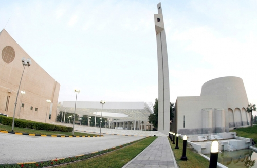 The University of Bahrain organizes an induction day for its new students on Thursday