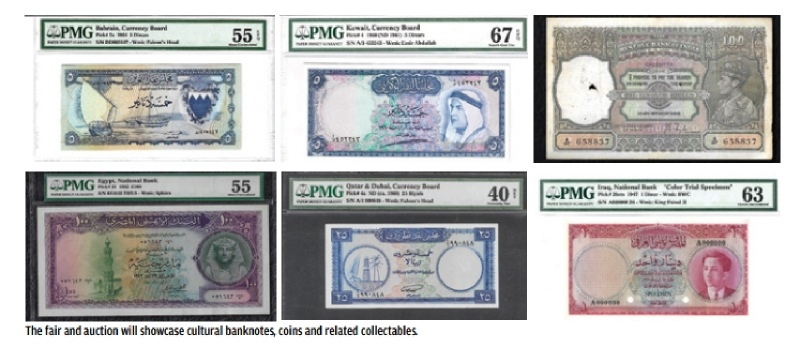 Rare coins and banknotes auction at Seef Mall