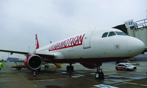Niki Lauda's new airline to cooperate with Lufthansa