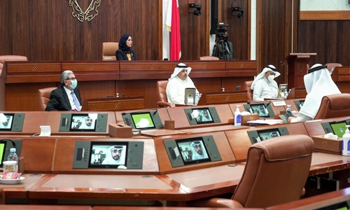 Bahrain parliamentarians propose to integrate nanotechnology into school curriculum