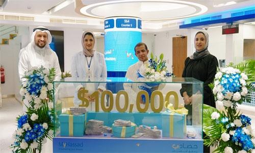 AUB names Fadhel Abbas Hashim MyHassad's third winner of US$100,000