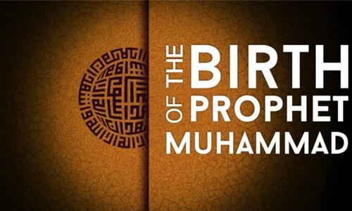 Prophet's Birthday anniversary