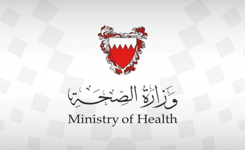 Health Ministry: COVID-19 treatment in private sector available at patient's expense