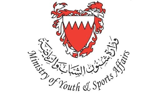 Bahrain's history in youth empowerment stressed