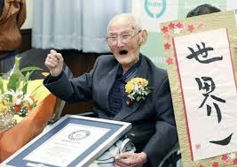 World's oldest man is a 112-year-old Japanese man.