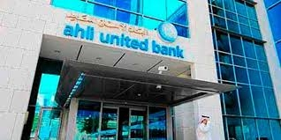 Best Online Cash Management Bank in Bahrain' Award for AUB | THE