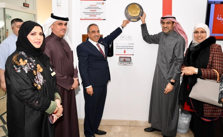 Hamad Town service centre's gold classification highlighted