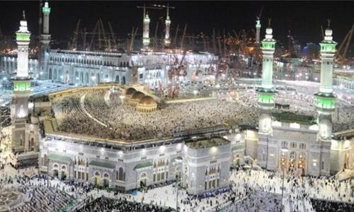 Hajj pilgrimage begins today