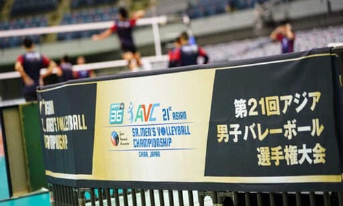 Bahrain face India in Asian volleyball opener
