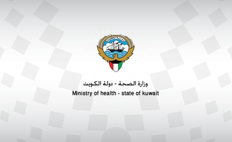 Record the first death of corona virus in Kuwait