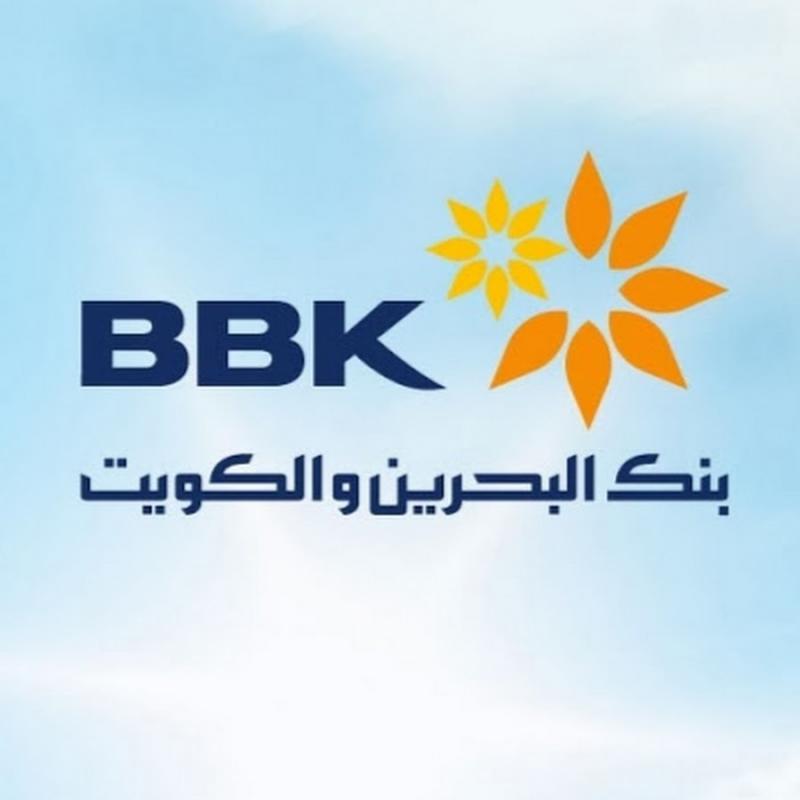 BBK approves distribution of 51,374,480 dinars cash dividends