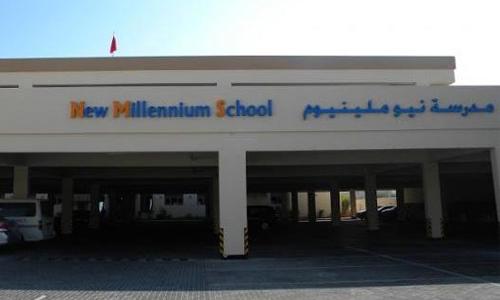 New Millennium School register victory