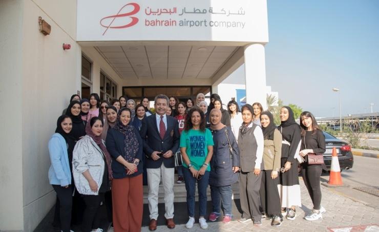 BAC celebrates Bahraini Women's Day