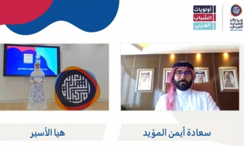 Youth Minister participates in Arab conference