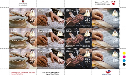 Bahrain Post issues commemorative stamps on national days