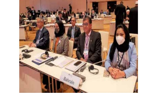 Bahrain preparing bill to combat hate speech, terrorism: Speaker