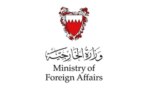 Kuwaiti envoy praises Bahrain ties