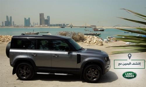 Euro Motors Jaguar Land Rover launches a digital series