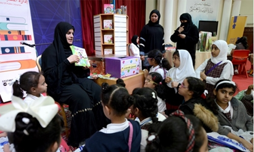 Arab reading challenge book fair begins