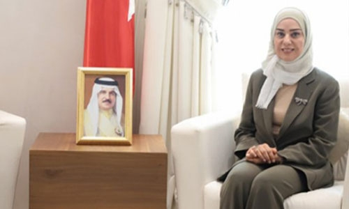 Bahrain Parliament's visions on retirement pension referred to government