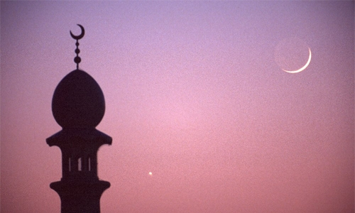 Muslims urged to sight Dhul-Hijjah crescent
