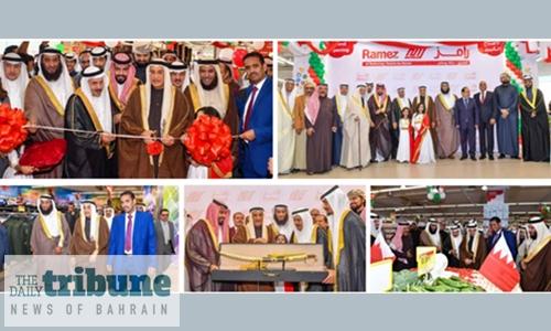 RAMEZ Group opens new hypermarket in Muharraq