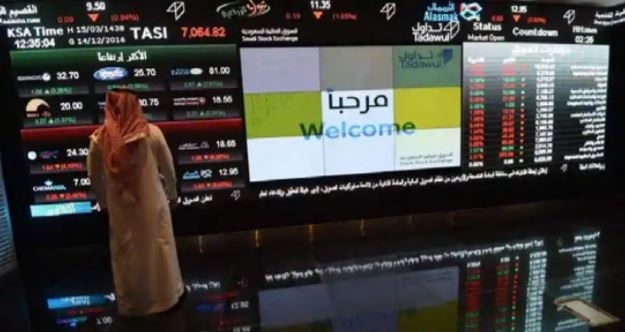 Banks hold back most of Gulf markets