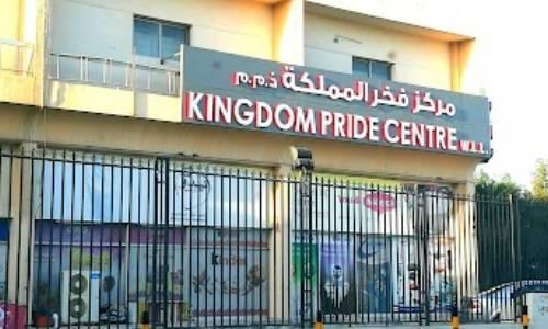 Kingdom Pride Centre celebrating 14th anniversary