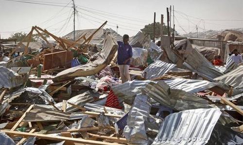 14 killed in Mogadishu car bombing