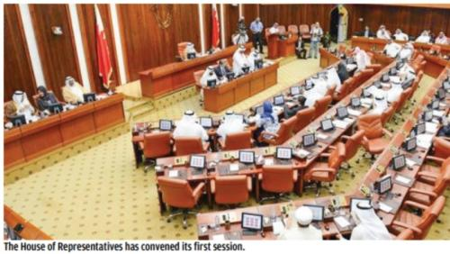 Observatory to check on lawmakers' performance