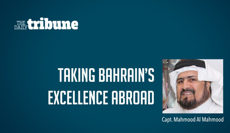 Taking Bahrain's excellence abroad