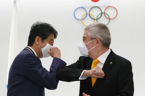 Tokyo Olympic 'Participants' Will Be Encouraged to Get Vaccine