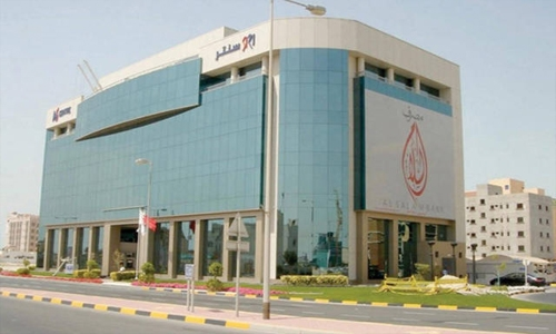Al Salam Bank – Bahrain launches its latest personal and property financing campaign