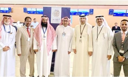 Consulate-General, Gulf Air staff bid farewell to Bahraini pilgrims