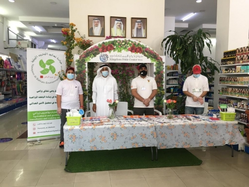 Dawoodi Bohras Mark World Food Day