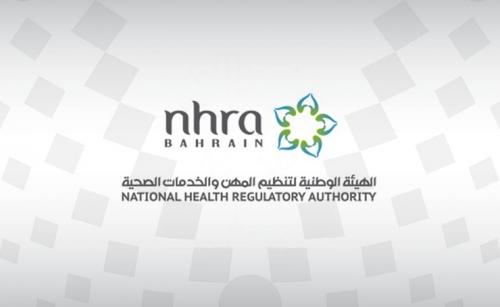 NHRA lists diabetes medicines free from carcinogenic impurity