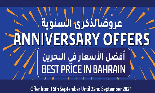 LuLu 14th Anniversary offers brings best deals for shoppers