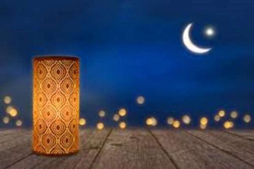 Eid Al Adha start announced