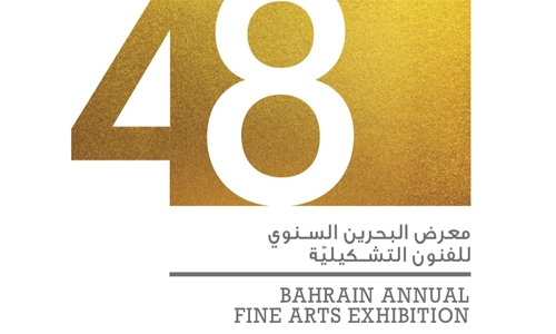 Stage set for 48th Bahrain Annual Fine Arts Exhibition