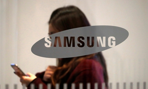 Samsung ends production in China