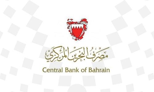 Secured Transactions Law workshops held