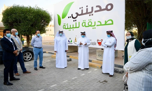 "Cleanliness is a ""civilised behaviour"" : Bahrain"