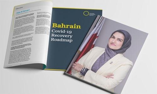 Gender balance among Bahrain's 'national priorities'