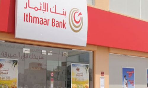 Ithmaar Holding reports results for third quarter