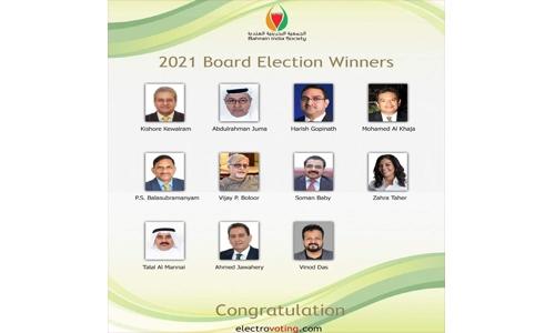 Bahrain India Society elects new board