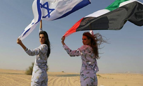 First association for Jews in Gulf countries formed