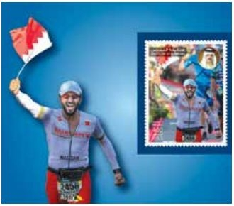 Ironman win: Bahrain post releases commemorative stamp