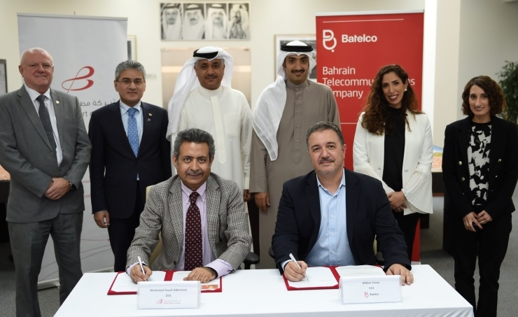 BAC and Batelco sign agreement for new terminal
