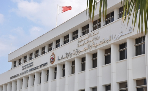 NPRA Muharraq office to open Sunday for RP sticker service